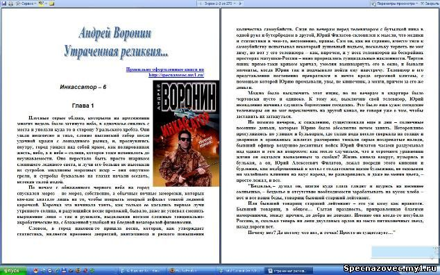 sms 2003 microsoft книга pdf: